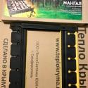 Мангал №1  150X40 см.