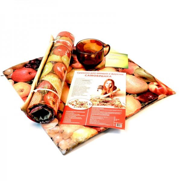 Электросушилка для овощей, грибов, фруктов, трав «Самобранка» 50X75 см. (0.15 кВт.)